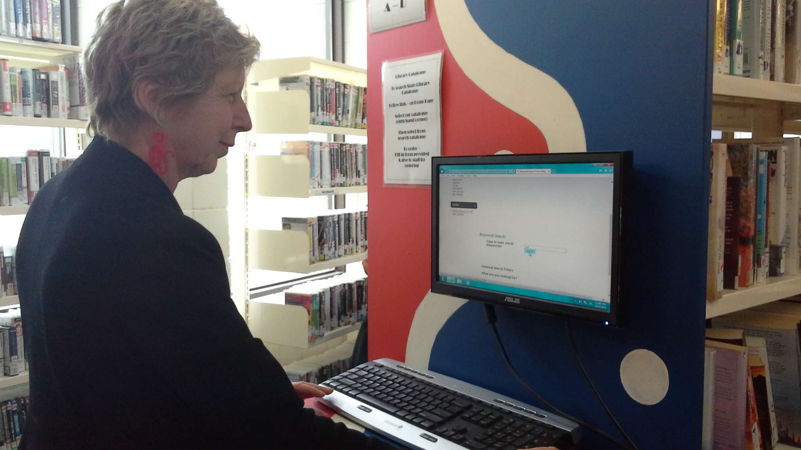 Library Online Catalogue Access